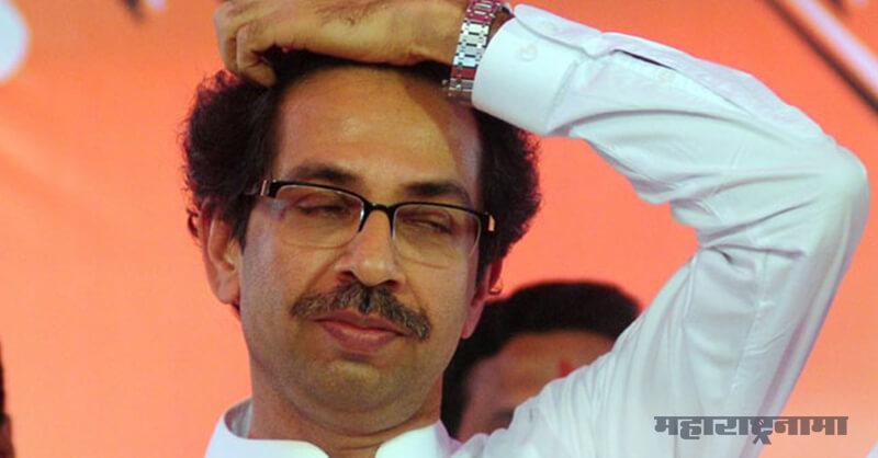 Shivsena, Uddhav Thackeray, Navi Mumbai, Pune, Nashik, Nagpur, BJP Maharashtra, Maharashtra Vidhansabha Election 2019