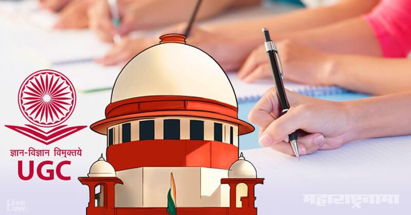 Supreme Court, Postponing JEE NEET Main, Marathi News ABP Maza