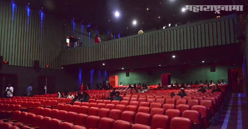 Unlock 5, cinema halls reopen, 15th October, Reopening of cinema film frames