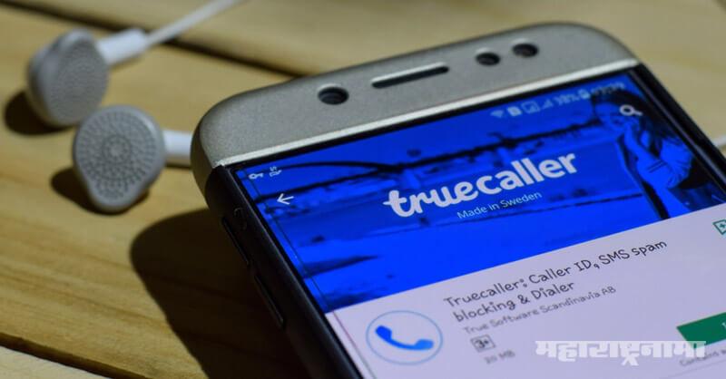 Insecure Truecaller, Truecaller, Data Theft