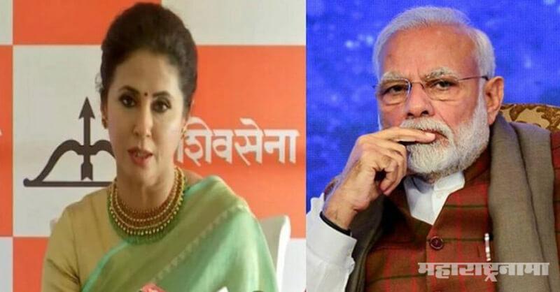 Shivsena, Urmila Matondkar, Modi govt, High fuel price