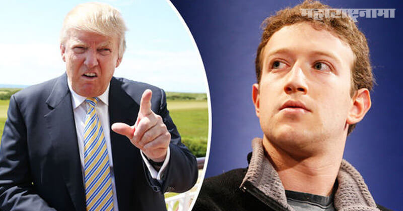 US Election 2020, Risk of civil unrest, Warns Mark Zuckerberg