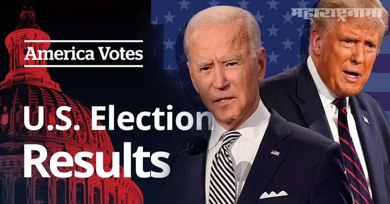US Presidential Election 2020, Joe Biden, Donald Trump, Georgia Pennsylvania