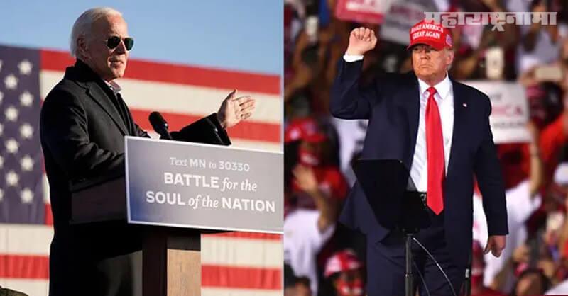 US Presidential Election 2020, Joe Biden, Donald Trump