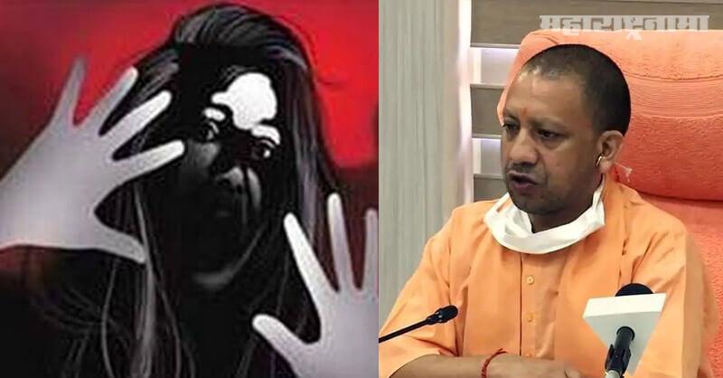 Dalit woman, gang raped, Uttar Pradesh, Bhadohi district