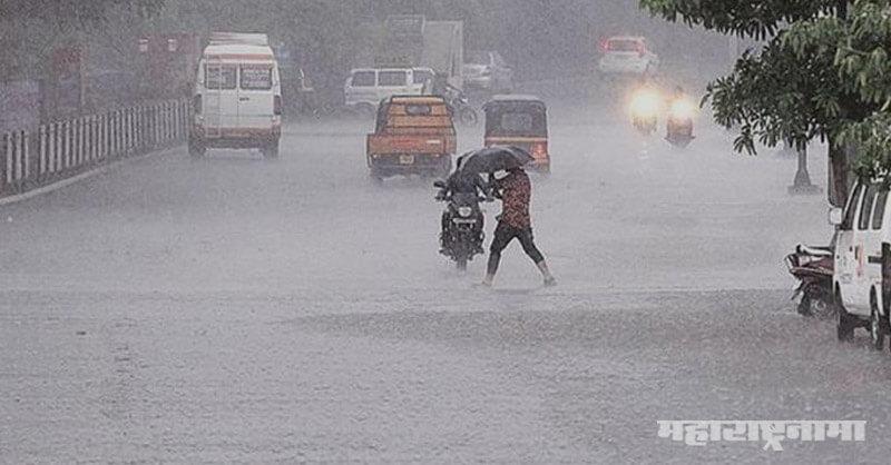 Monsoon start
