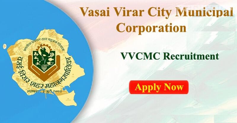 VVMC Recruitment 2020, free job alert, Vasai Virar Municipal Corporation Recruitment 2020