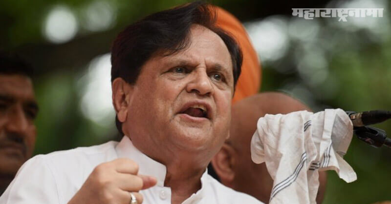 Congress MP Ahmed Patel, passes away