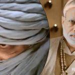 VIDEO: हे कसले पॉलिटिकल किडे? मोदी छत्रपती शिवाजी महाराज तर अमित शहा तानाजी