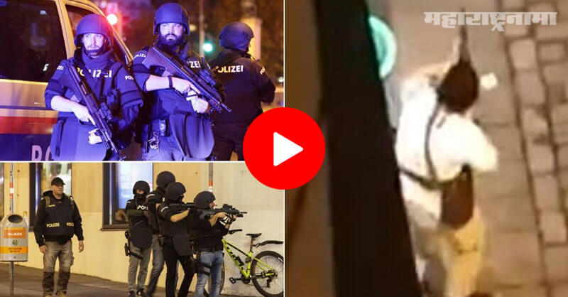 In Vienna city, Terror attackers, Stormed and fired