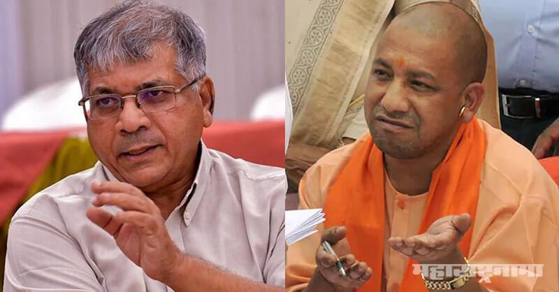 Prakash Ambedkar, Hathras Case, RSS, BJP Party