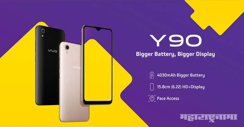 Vivo, Y90, Vivi Y90, Samsung, Oppo, OnePlus Smartphone