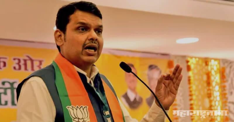 Maharashtra Vidhansabha Election 2019, Maharashtra Assembly Election 2019, BJP Maharashtra