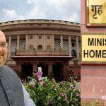 गृहमंत्रालयाच्या उत्तराने गृहमंत्री तोंडघशी; 'तुकडे-तुकडे गँगची माहिती नाही' असं RTI'ला उत्तर