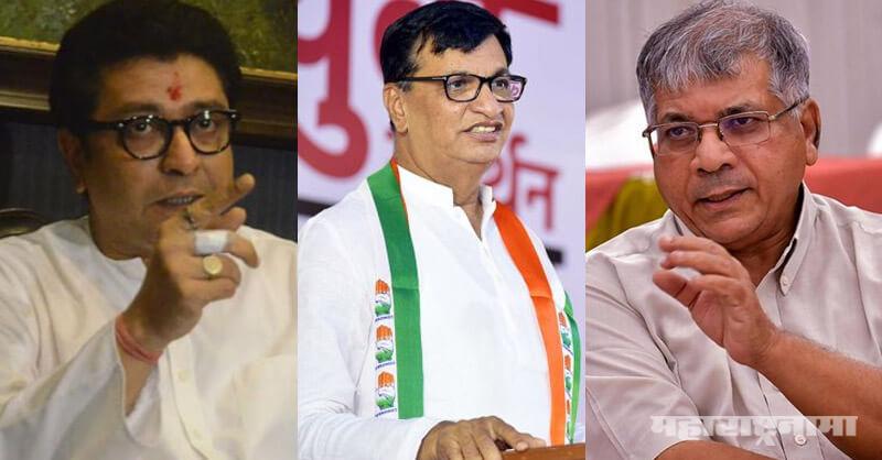 MNS, Vanchit Bahujan Aghadi, Raj Thackeray, Prakash Ambedkar, Balasaheb Thorat, congress, NCP, State Assembly Election 2019