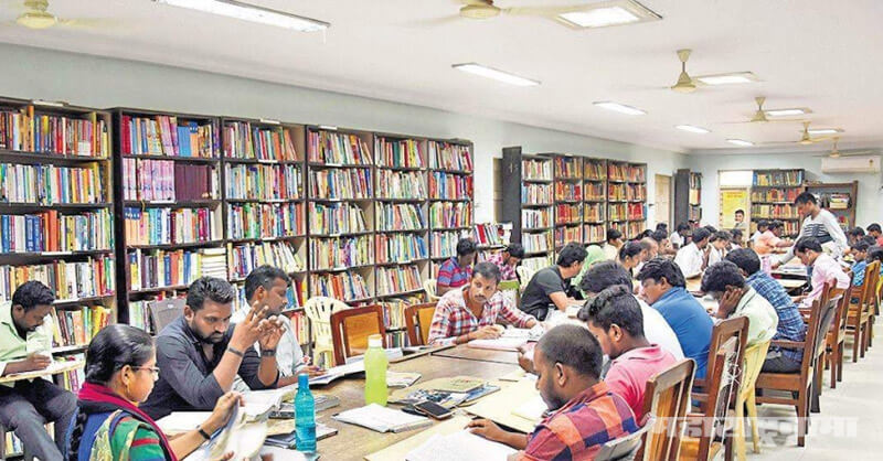 Job, Sarkari Naukri, Sarkari Job, Government Job, Govexams, Govexam, Maharashtranama, Online Test, Online Study, IAS, IPS, UPSC, MPSC, Banking Job, Railway Recruitment, Police Bharti