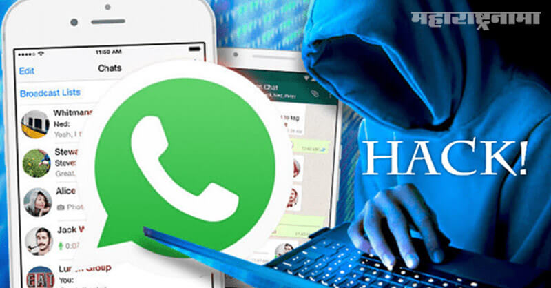 Suspicious Links, Whatsapp alert, Mumbai Police, Cyber Crime
