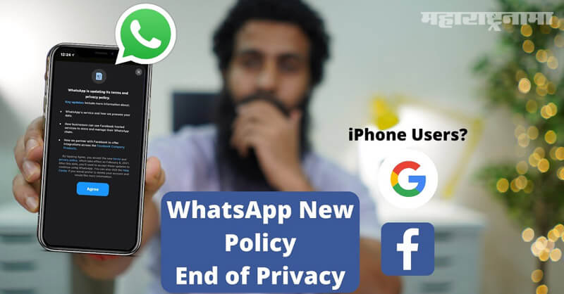 CAIT, Whatsapp, Facebook, New Privacy Policy