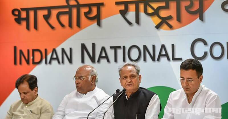 Narendra Modi, Amit Shah, BJP, Congress, Rahul Gandhi, Loksabha Election 2019