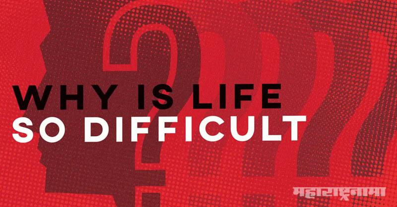 Blog, Life, Difficult Life