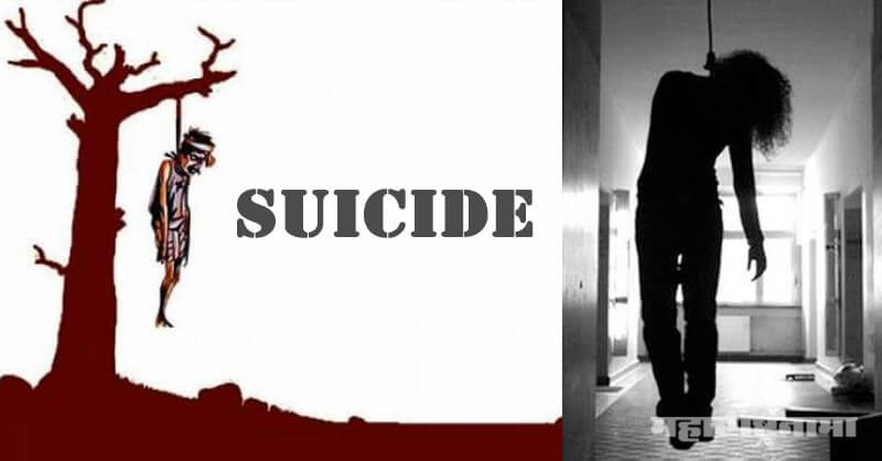 IT Engineer girl commit suicide, Lay Offs Notice, Unemployment