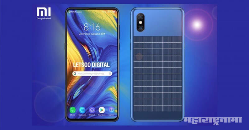 Xiaomi Smartphone, Solar Panel, Android Phone, Smartphone, Mobile
