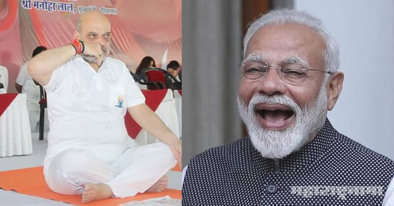 Amit Shah, Narendra Modi, International Yoga Day