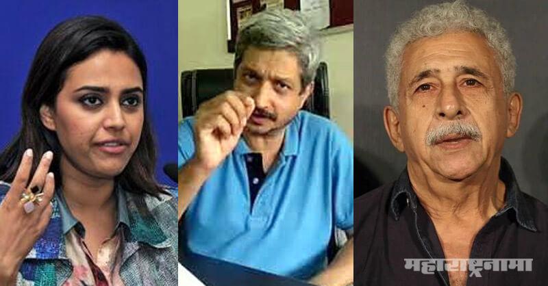 Yogesh Soman, Naseeruddin Shah and Swara Bhaskar