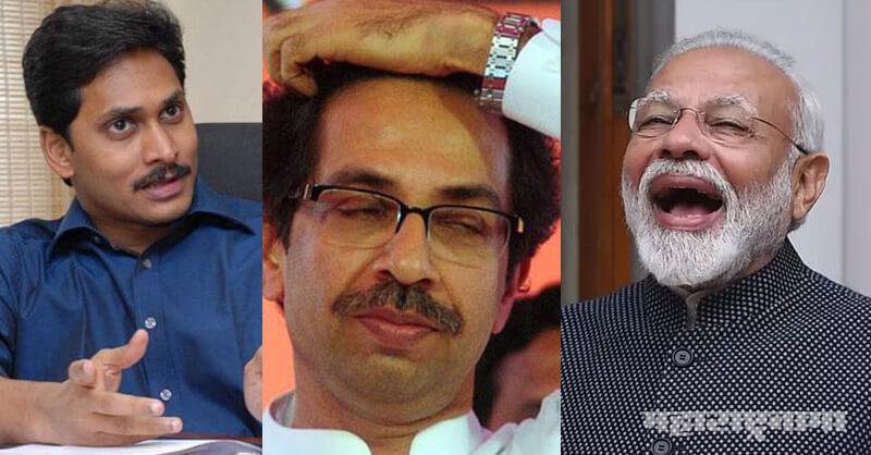 Shivsena, BJP, Narendra Modi, Udhav Thackeray