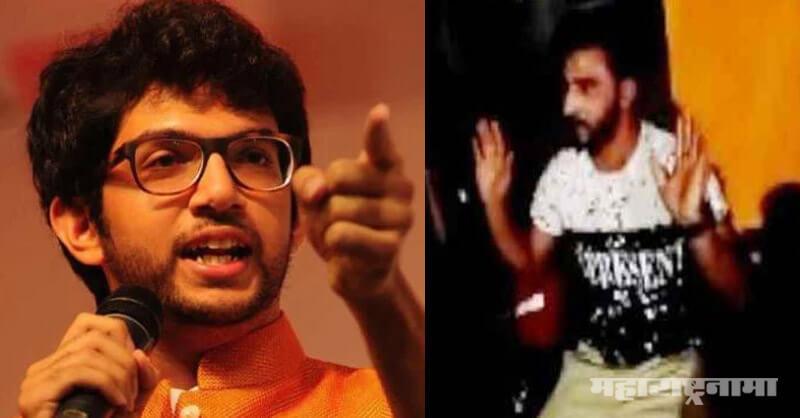 Aditya Thackeray, Udhav Thackeray, Yuva Sena